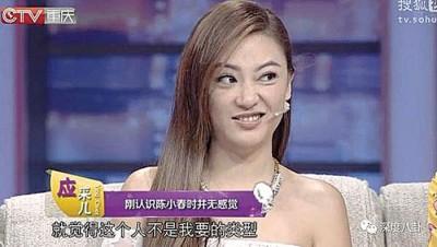 """应采儿(中)在节目里谈对陈小春的第一印象,竟是""""很小气,不喜欢他""""。"""
