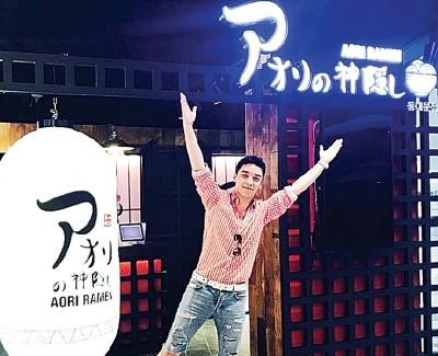 "BIGBANG成员胜利是""神隐 Aori""拉面店的老板。"