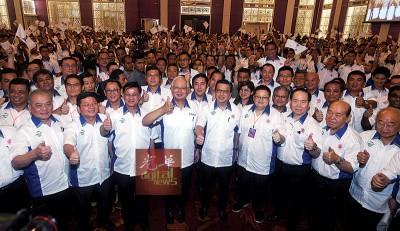 纳吉(前排左4)与出席者合照时,竖起拇指赞好。左2起是林家全、方天兴、廖中莱及王琮钦等。