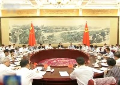 中央召开党外人士座谈会,就十九大报告征求意见稿。