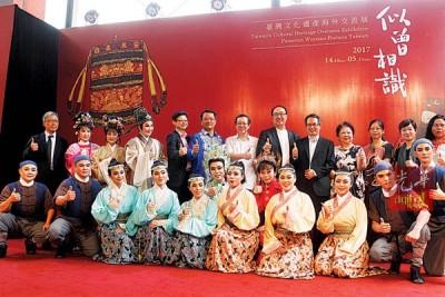 林冠英(后排左7起)、永利在线平台登录及刘子健等人与唐美云歌仔戏团演员在交流展上合照留影。