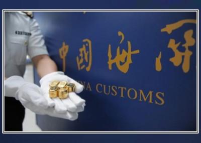 海关人员共在涉案外籍旅客的使者、肛门内和袜内缴获5块、总计重约1公斤黄金。