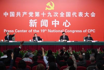 中央统战部记者会将于上午10时举行。(新华社照片)