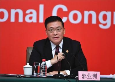 郭业洲称,党的外交活动紧围绕国家重大外交议程,全力维护国家的主权、安全和发展利益。