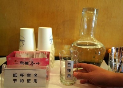 大会建议与会人士在纸杯上写名,重复使用。