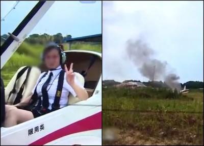 """胡女士参加""""飞行体验""""活动时,其乘坐的小型飞机疑因机件故障而坠毁。"""