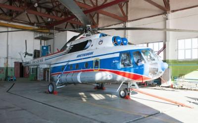 失事的直升机。(法新社照片)