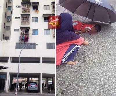 (左)印裔男童从住家5楼窗口坠下,而一辆儿童脚车悬挂在窗口晒衣架上。(右)一患上过动症的印裔男童欲将其儿童脚车从5楼住家单位的窗口抛下时,自己反而不慎从窗口坠下,所幸大难不死,目前在加护病房抢救。。