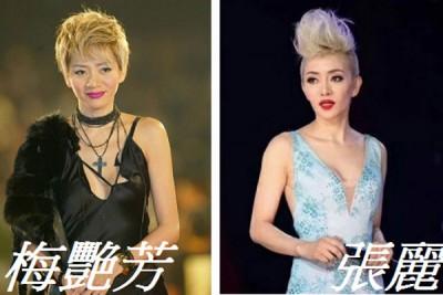 哈尔滨女演员张丽(右)模仿梅艳芳(左)维妙维肖。