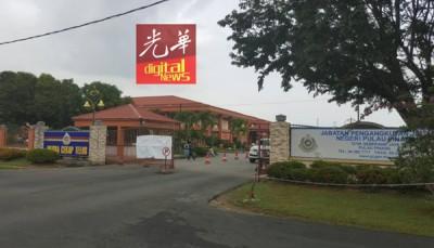 位于诗布朗再也的槟州陆路交通局柜台停止服务一天。