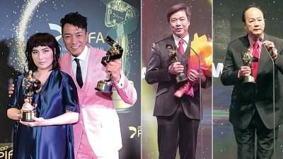 (左起)姜皓文夺得最佳男配奖,何超仪成功捧走最佳女配角奖;唐季礼;狄龙。
