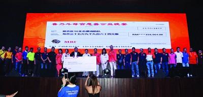 槟吉36支义消队救灾有功,获主办单位拨款鼓励,各获9999令吉。
