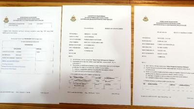 伪造的公函上有移民局与内政部的名字、标志与地址,几可乱真。