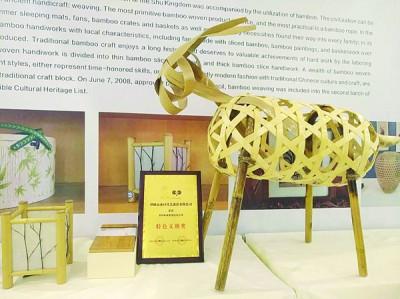 11月27日至30日陈云华将亲自授课指导,现场教你竹编的技巧,以及编织可爱逗趣的咪咪羊。