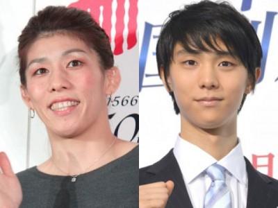 日本年度最喜爱体育选手羽生结弦(右)和吉田沙保里(左)。