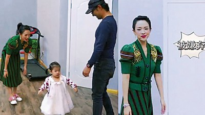 章子怡开心看到老公汪峰带女儿来探班,下一秒却哀怨了。