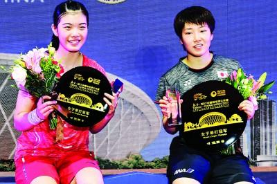 山口茜战胜高昉洁(左)比方获得女单冠军。