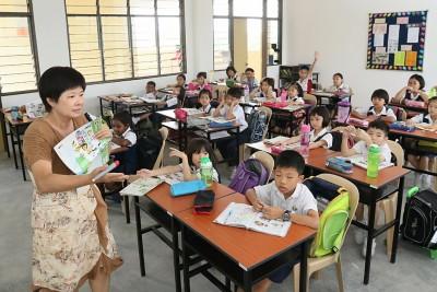 课堂评估是出于教师不时根据学生在班上之展现来评估学生的升华、能力和表现。