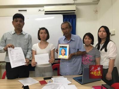 张琼琳(左起)、张宝荣、倪碧凤及张琼慧当曾笳恩(左1)的辅助下,举行记者会寻人。