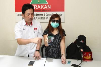 两名女事主在林华正(左)召开的记者会揭露25岁男子骗财骗色的经过,并出示手机拍摄的男子样貌。