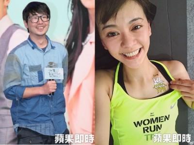 陈意涵(右图)被爆与《16个夏天》导演许富翔同居。