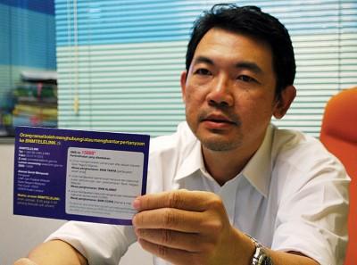 吴汶飞提醒民众要有接到可疑电话,相应即时向公安局或国家银行投报和调查。