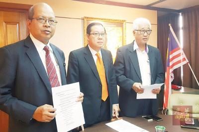 左起法力占、林冠英与彭文宝联合召开记者会。