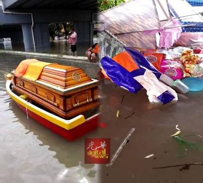 治丧处水淹4尺,待用的纸扎品皆浸泡在水中,家属火速召来救生船转移灵柩。