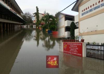 双溪赖启智华小停课一上,贪图为该校范围水位达到1尺。