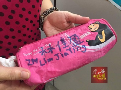 老师会把佳盈的粉色笔袋交给林瑞木。