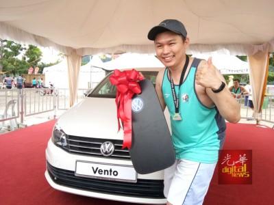 陈泰民幸运从逾3万健儿中获得终极大奖。
