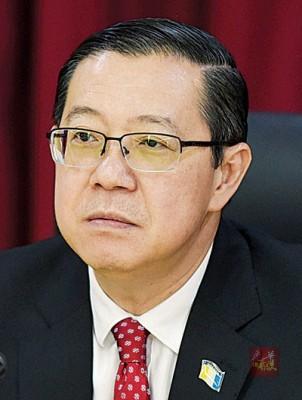 林冠英声援彭亨州反对党领袖东姑朱布里。