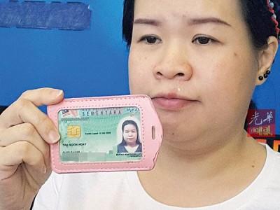 自小被父母遗弃陈汶惠坐不知父母姓名,迄今为止只有绿色身分证。
