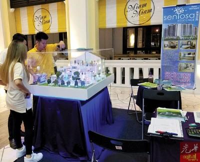 """盛力有限公司推介""""Jasmine Residence""""及""""Pusat Perniagaan Gemilang""""两大发展项目,为大家提供更多优质产业选择。"""