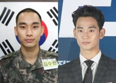 金秀贤在新兵训练表现优秀获奖。