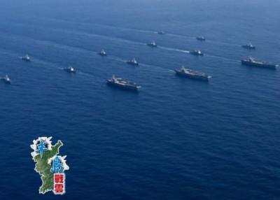 美韩混合舰队由不同军舰组成。