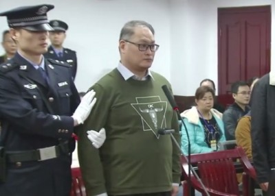 李明哲被判囚5年,当庭表示不上诉。