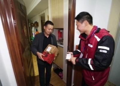 """今年""""双11""""国内交易首单签收发生在上海。"""