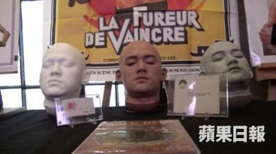 李小龙拍摄电视剧《青蜂侠》时,为制作面具特制的脸部模组。