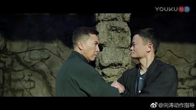 马云(右)在电影《功守道》中对打甄子丹。