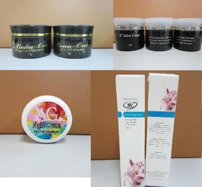 卫生部提醒民众不要购买这4款美妆品。