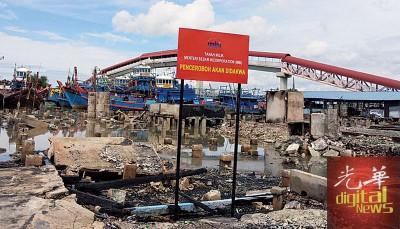 土地属于州务大臣机构(MBI),入侵者会被控。