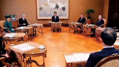 皇家会议于宫内厅召开,控制日皇明仁的退位日期。(法新社照片)