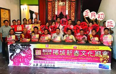 """""""2018年戊戌年槟城新春文化庙会""""记者会已在今年8月间召开,至于庙会是否会获得州政府的支持,仍是个未知数。(档案照)"""