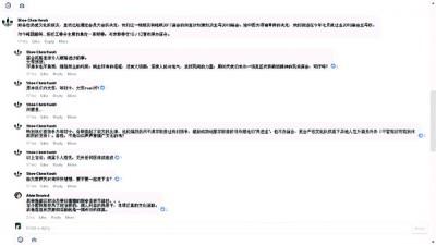 """郭素岑在""""丁酉年槟城庙会""""脸书专页转载有关新春庙会明年停办的新闻留言。"""