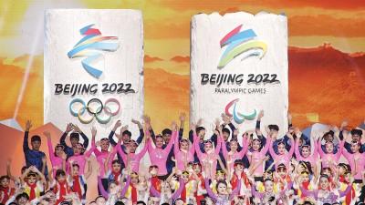 北京2022年冬奥会和冬残奥会会徽在周五推介发布。