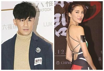 林峰表示没有和女友吴千语一起过生日。