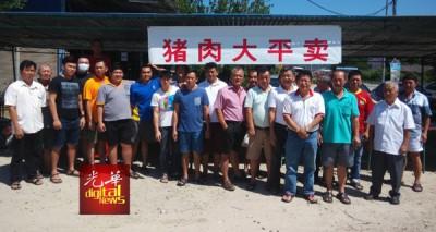 对抗收购商压价,威南华都村逾20家猪农业者响应大平卖,右4为林水镇。