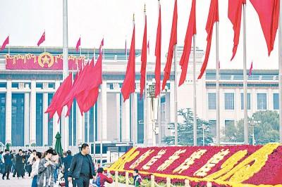 告知指美国无会重复对中华在经济及的违规行为视而不见。