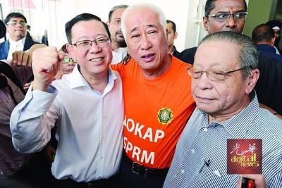 彭文宝被法庭批准延扣5天,然而,其律师团3天后成功挑战法庭延扣的决定无效,彭文宝8月14日当场解铐获释,恢复自由身。
